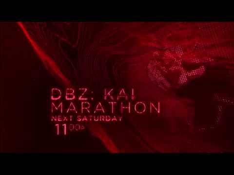 Toonami - DBZ Kai Thanksgiving Marathon Promo (HD 1080p)