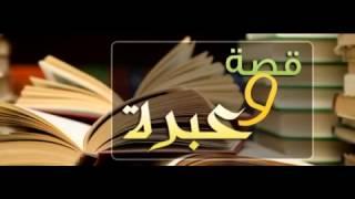 أثر عن عدل الله بصوت الشيخ صالح المغامسي