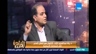 رضا عبد المجيد الاخواني السابق : الاخوان لا متدينين ولا حاجة ويحكي قصه تدعم حديثه