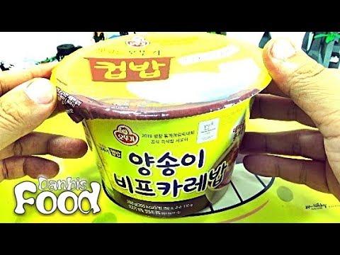 오뚜기 컵밥 양송이 비프 카레밥, 간편하게 먹는 햇반 카레 도시락 시식기