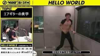 番組MCのハリー杉山さんが エアギターに挑戦! 驚きのプレイスタイルを...