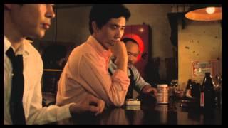 Hear the Wind Sing 「風の歌を聴け」 (1981) Trailer 予告編 古尾谷雅人 検索動画 22