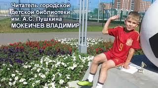 Россия-футбольная страна!