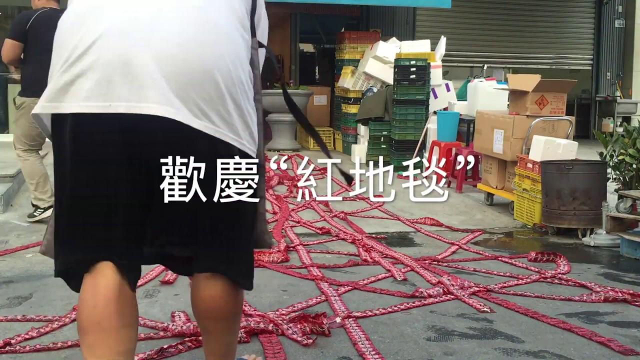 【上新聞了】屏東北區漁貨-銷售女王,來有利直播走走 - YouTube