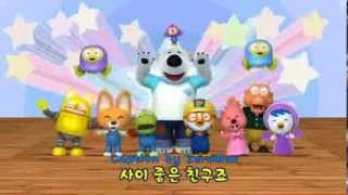 vuclip Pororo Season 3 Ending Song bahasa indonesia