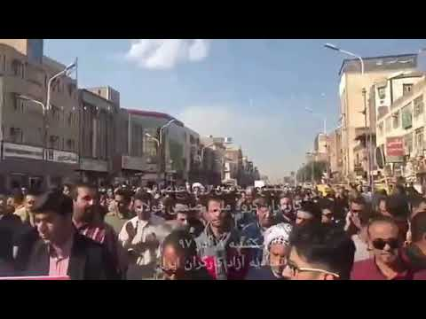 """They(Regime) Have Abused Islam, They Have Oppressed The People""-Protests In Khuzestan, Iran #Regime"