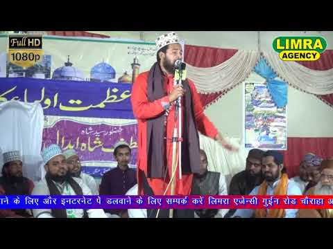 Zainul Abdeen Part 1, Nizamat Ghulam Gaus 19 April 2018 Basti HD India