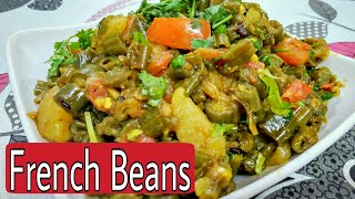 NUTRITION GREEN FRENCH BEANS || beans masala-Healthy and tasty* By Zaika e Lucknow*
