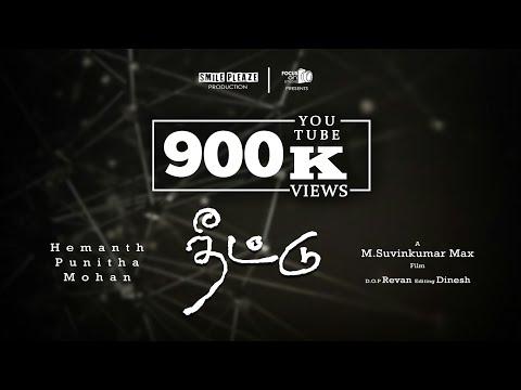 Theettu | Tamil Short-film | A Period Time Short-film