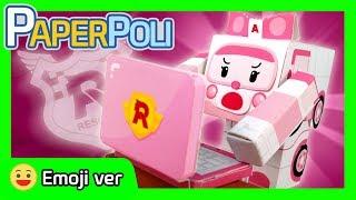 vuclip Emoji Ver. | Amber's laptop! : topsy turvy power outage! | Paper POLI [PETOZ] | Robocar Poli Special