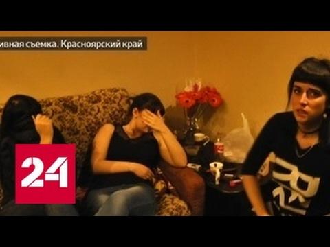 знакомство для интима красноярск без регистрации