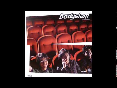 [Full Album] Bodyslam - Bodyslam
