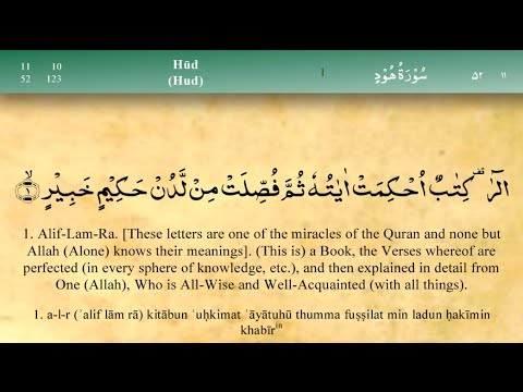 Surah Hud full verses with english translation -  by Mishary Al-Afasy