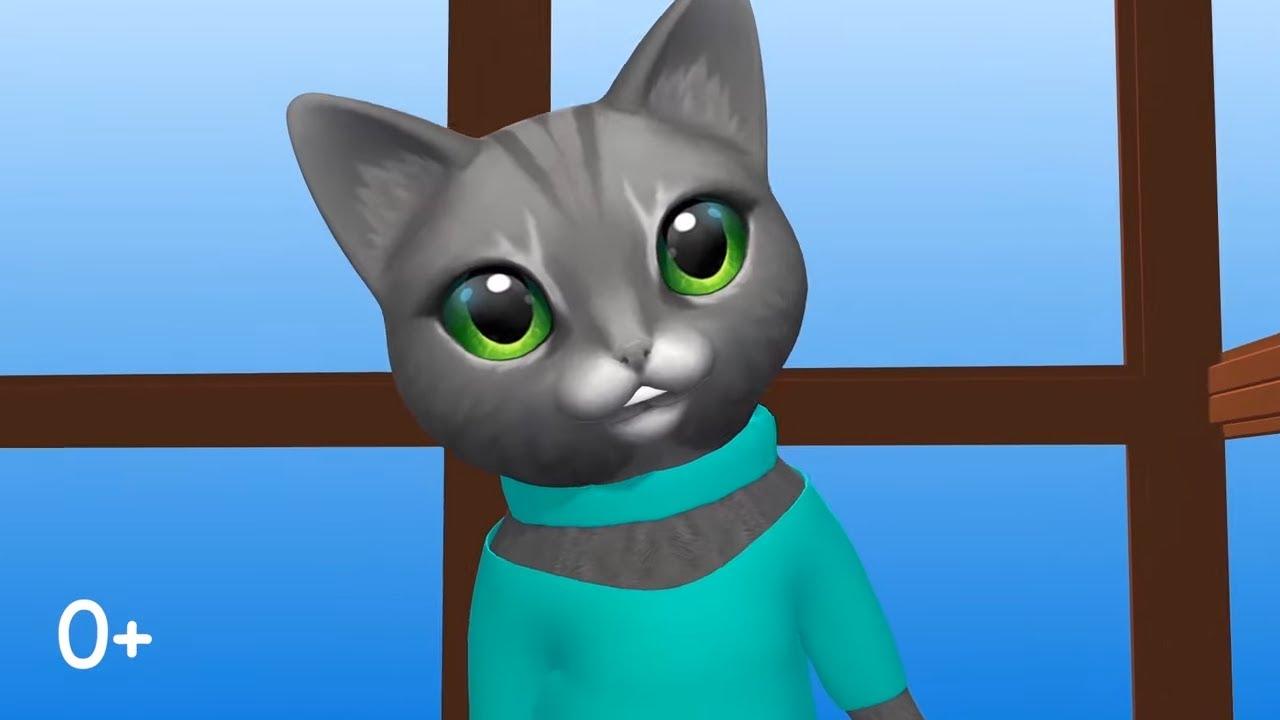 Семь кошек - Песня про Кошку - Песенки для детей - Зебра в клеточку