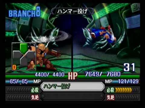 Namco X Capcom - Gameplay (Ch41 - Part 01/11)