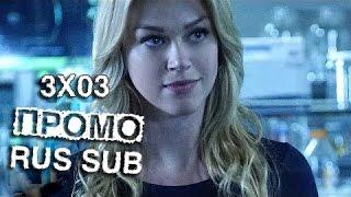 Агенты Щ.И.Т. 3 сезон 3 серия Промо (Rus Sub)
