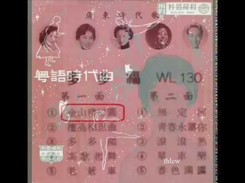 1959年    和声群星  - 「多多福  」 专辑 (10首)