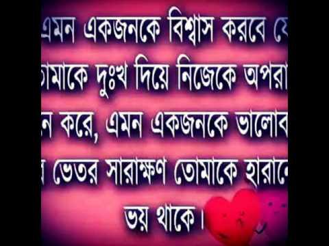 bangla song koster khata (Rony) - YouTube