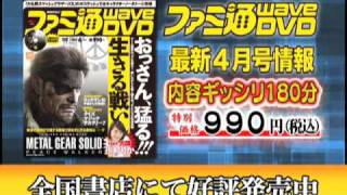 【ebten】 http://ebten.jp/eb-store/p/4910176590402/ 【チャンネルご...