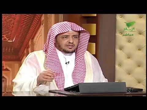 حكم زكاة الذهب الملبوس الشيخ خالد المصلح Youtube