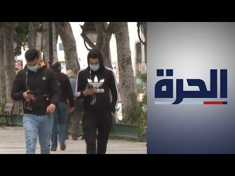 كورونا.. قلق في تونس من العواقب الاقتصادية للأزمة  - 02:58-2020 / 4 / 7