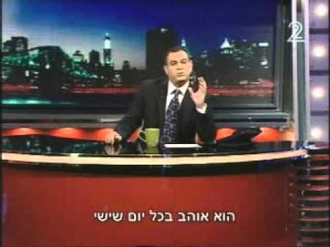 יצפאן מזמין חדר למועמר קדאפי בלבנון