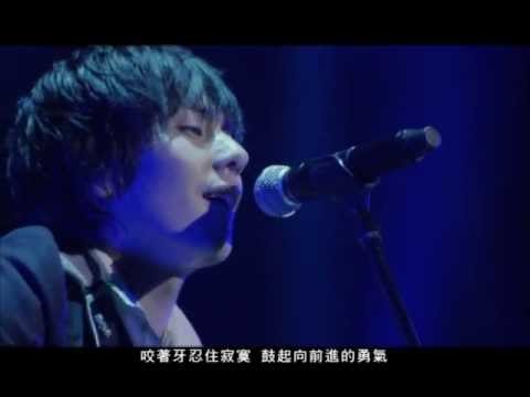 """flumpool Special Live 2013""""experience""""-証"""
