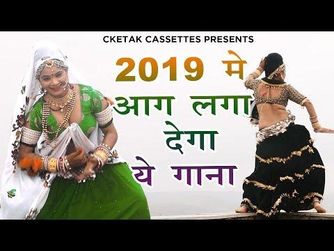 Sunle Nakhrali Bhabhi Sunle Mhari Bata (FULL VIDEO) राजस्थान में हर DJ पर जबरदस्त धुम मचा रहा है