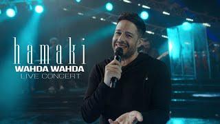 Hamaki - Wahda Wahda - New Year's Concert | حماقي - واحدة واحدة - حفل رأس السنة