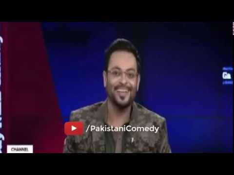Aamir Liaquat Thug
