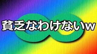 関ジャニ∞大倉忠義、お金がなくて1日1食しか食べられない!? 関ジャニ☆チ...