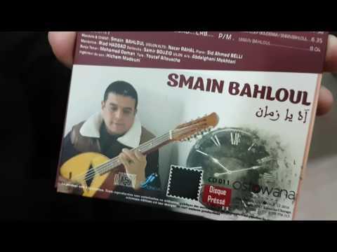 Nouveau  album du chanteur  chaabi  smain Bahloul exclusif  pour  radio el bahdja