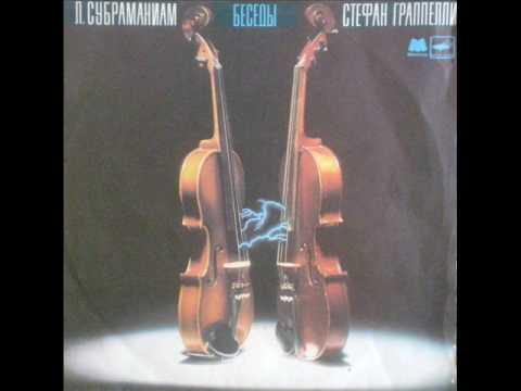 Dr. Laniam/Stephane Grappelli - Illusion - Original Melodia Vinyl - 1984