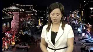 Earthquake on live TV news (backdrop pre-recorded)