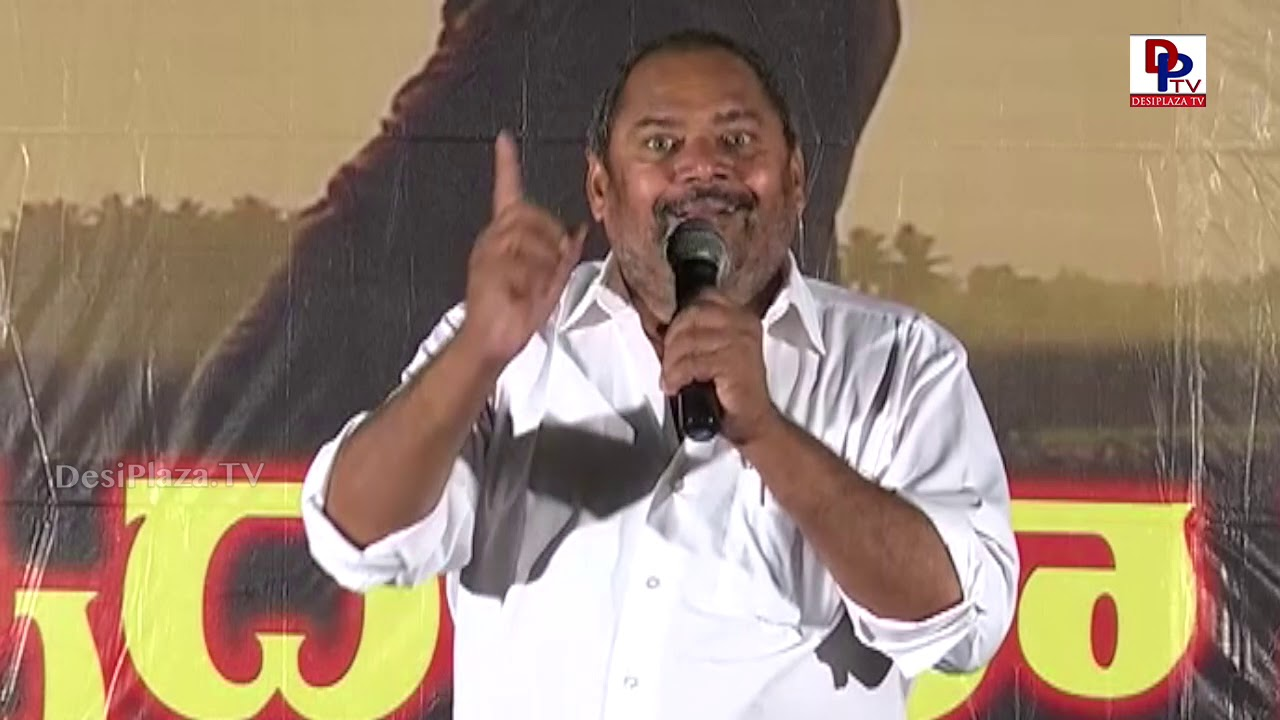R Narayana Murthy Launches his new Movie 'Annadhatha Sukhibhava' | DesiplazaTV