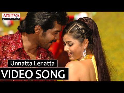 Unatta Lenatta Video Song - Vaana Video Songs - Vinay, Meera Chopra