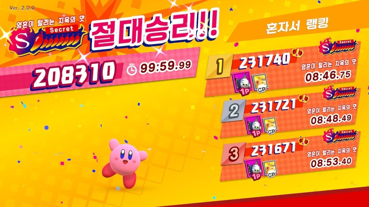 Kirby Star Allies The Ultimate Choice Soul Melter Solo In 995999