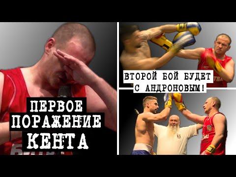 Алиев получил по морде от актера, но готов биться с комментатором !