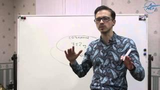 Самогипноз Урок № 1 (Илья Селютин)(В этой серии коротких видео-уроков Вы узнаете о том, что такое самогипноз, а так же поймете варианты его..., 2015-12-10T10:46:44.000Z)