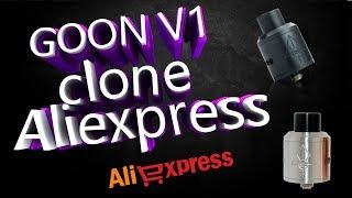 goon RDA V4 (clone) AliExpress