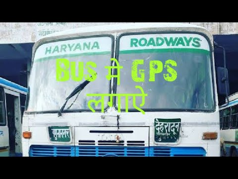 How to install gps in bus or car hindi