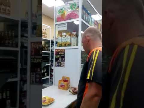 г. Амурск свободно продаёт алкоголь ночью