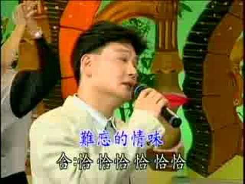 Taiwanese Music