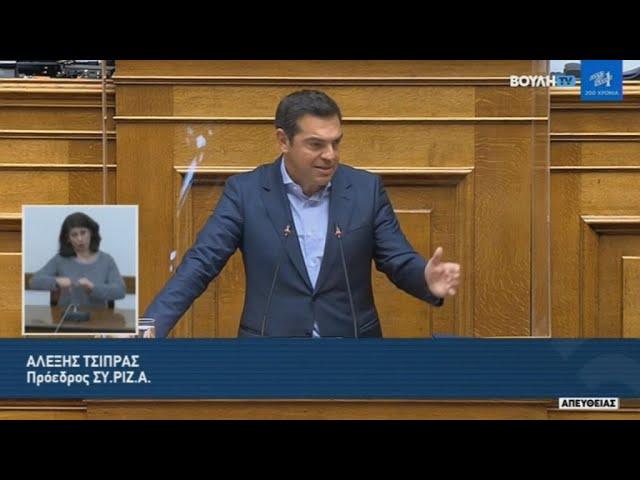 <span class='as_h2'><a href='https://webtv.eklogika.gr/ston-kyr-mitsotaki-apedose-tin-politiki-eythyni-gia-tin-ypothesi-lignadi-mendoni-o-al-tsipras' target='_blank' title='Στον Κυρ. Μητσοτάκη απέδωσε την πολιτική ευθύνη για την υπόθεση «Λιγνάδη-Μενδώνη» ο Αλ. Τσίπρας'>Στον Κυρ. Μητσοτάκη απέδωσε την πολιτική ευθύνη για την υπόθεση «Λιγνάδη-Μενδώνη» ο Αλ. Τσίπρας</a></span>