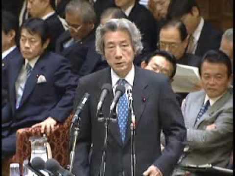 国会論戦ビデオハイライト 予算委員会(平成18年3月2日)