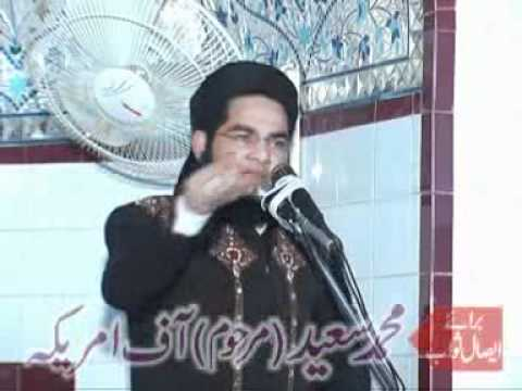 Nasir Madni topic esalay Sawab part 1/2.avi