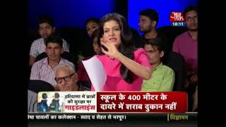 Halla bol: debate on shameful safety of country's school : part 2