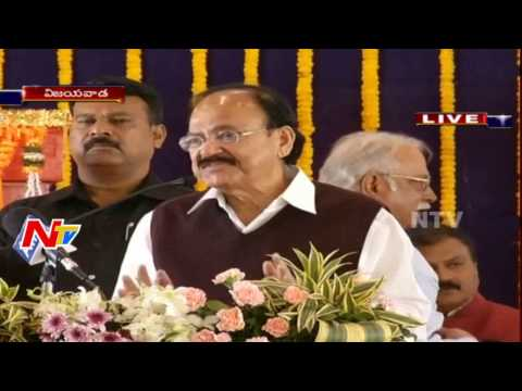 Venkaiah Naidu Speech in Inauguration of Gannavaram Airport New Terminal || NTV