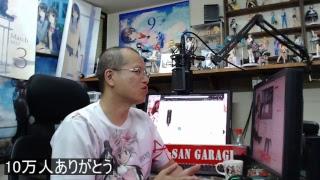 チャンネル登録10万人達成ライブ thumbnail