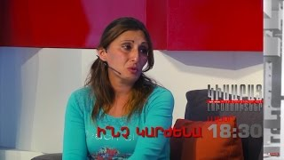 Kisabac Lusamutner anons 21 12 16 Inch Karjena